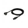 OCL powercord 3x1,5 mm